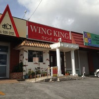 Photo taken at Wing King by Pancho V. on 6/26/2012