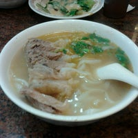 Photo taken at Wah Fat Roast Hotpot Restaurant by Dian X. on 8/29/2012