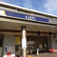 Photo taken at Hakkeijima Station by Tomoyuki N. on 9/13/2012