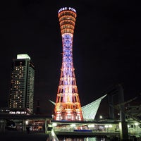 Photo taken at Kobe Port Tower by Go M. on 5/16/2012