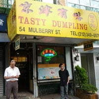 Photo taken at Tasty Dumpling by Mark B. on 4/16/2012