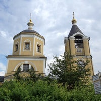Photo taken at Церковь Пос. Мосрентген by Maria Baranova on 8/18/2012