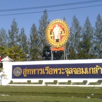 Photo taken at ป้อมพระจุล by แบตเตอรี่ ชีวิต on 7/14/2012