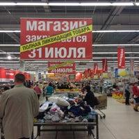 Снимок сделан в Гипермаркет REAL пользователем Alexandr V. 7/16/2012
