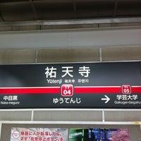 Photo taken at Yūtenji Station (TY04) by Koichiro M. on 9/4/2012