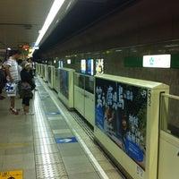 Photo taken at Tenjin Station (K08) by Kazuya K. on 7/30/2012