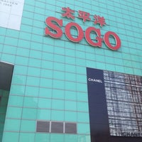 Photo taken at Pacific SOGO Department Store (Fuxing Store, Taipei) by Takafumi Y. on 5/5/2012