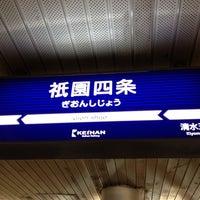 Photo taken at Gion-shijo Station (KH39) by Koshiba H. on 3/7/2012