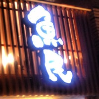 Photo taken at 魚民 恵比寿西口駅前店 by takeratta(tm)* s. on 5/31/2012