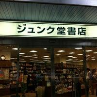 4/28/2012にKanesueがジュンク堂書店 名古屋店で撮った写真