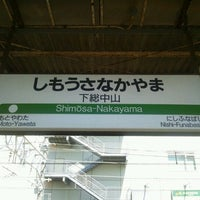 Photo taken at Shimosa-Nakayama Station by MYAKEN on 9/9/2012