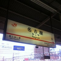 Photo taken at 名古屋駅 新幹線ホーム by Seiichi K. on 6/22/2012