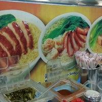 Photo taken at Market Street (Golden Shoe) Food Centre by Ricky S. on 7/19/2012