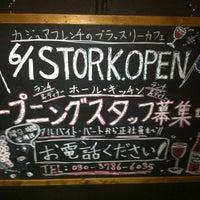 Photo taken at STORK by Ryo S. on 5/30/2012