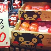Photo taken at フレスコ 寺町店 by Noriko T. on 6/6/2012