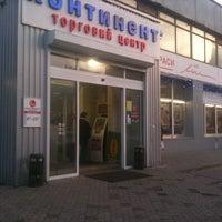 Photo taken at Континент by Владимир К. on 4/1/2012