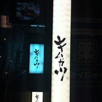 Photo taken at キムカツ 赤坂店 by Ben on 3/30/2012