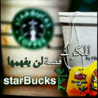 Photo taken at Layali Zaman by barak a. on 6/9/2012