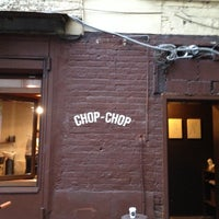 Photo taken at Chop-Chop by Mikhail M. on 4/30/2012