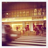 Photo taken at Keisei-Funabashi Station (KS22) by keigo h. on 4/25/2012