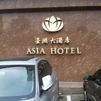 Photo taken at 亚洲大酒店 Asia Hotel by Jase M. on 7/30/2012