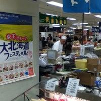 Photo taken at Keio Department Store by teriyaki on 3/31/2012