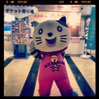 "Photo taken at Lumine the Yoshimoto by Kaz ""MAB"" Y. on 6/18/2012"