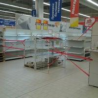 Снимок сделан в Гипермаркет REAL пользователем Артем К. 7/22/2012