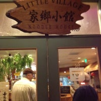Photo taken at Little Village Noodle House by Soungyoung S. on 4/14/2012
