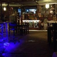 7/3/2012 tarihinde Candas A.ziyaretçi tarafından Memedin Yeri'de çekilen fotoğraf