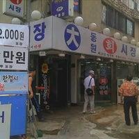 Photo taken at 동원회시장 by Pokpung L. on 8/26/2012