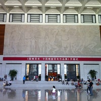 Photo taken at National Museum of China by Phil L. on 8/22/2012