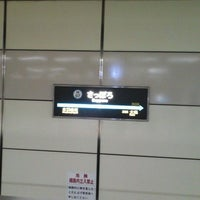 Photo taken at Subway Sapporo Station (N06/H07) by aco_san on 3/24/2012