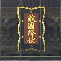 Photo taken at Hakozakigu Shrine by Ayumi K. on 4/27/2012