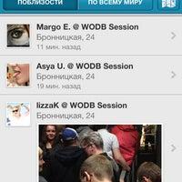 Photo taken at WODB Session by lizzaK on 5/26/2012