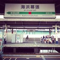 Photo taken at Kaihimmakuhari Station by AKIRA K. on 7/19/2012
