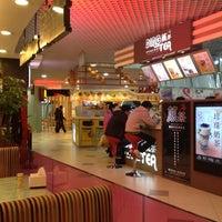 Photo taken at 日月光中心广场 SML Center by Fangyi J. on 3/13/2012