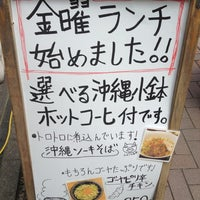 Photo taken at 沖縄台所 しびらんか 麻布十番店 by Isabella T. on 6/29/2012