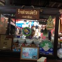Photo taken at ร้านสามแม่ครัว (เตาฟืน) by Timmy~😻😘✌ on 4/28/2012