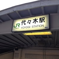 Photo taken at Yoyogi Station by すー on 3/22/2012