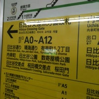 Photo taken at Hibiya Station by butasan2007 on 7/21/2012