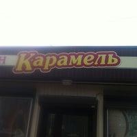 Photo taken at Карамель by Дмитрий У. on 5/19/2012