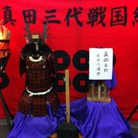 Photo taken at しなの鉄道 上田駅 by Kazuya W. on 4/30/2012