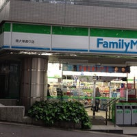 Photo taken at FamilyMart by Quentin on 5/8/2012