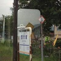 Photo taken at Nishi-Ōtsuka Station by miyapy on 8/17/2012