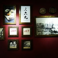 Photo taken at Depot 3.6.9 Shanghai Dumpling & Noodle by Aditya S. on 8/20/2012