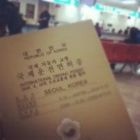Photo taken at 서부운전면허시험장 by MH on 4/12/2012