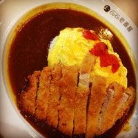 Photo taken at CoCo ICHIBANYA | Curry House (壱番屋) by Charles W. on 5/27/2012