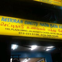 Photo taken at Restoran Chetty Nadu Batu Caves by Pratab J. on 5/12/2012