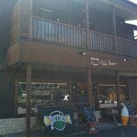 Photo taken at Mon-Peche-Mignon by komugijin p. on 8/26/2012
